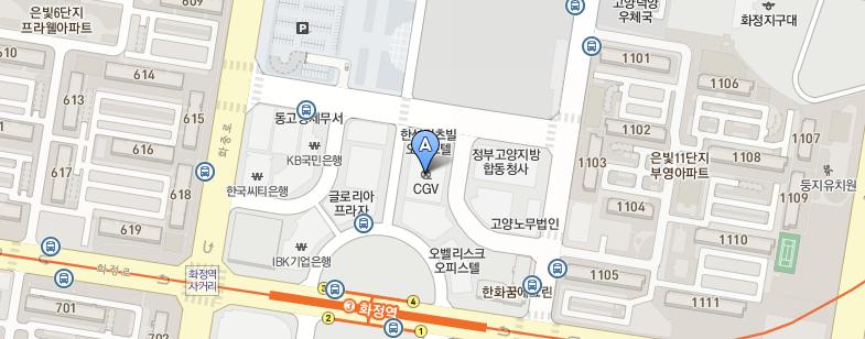 일산지사별관.png