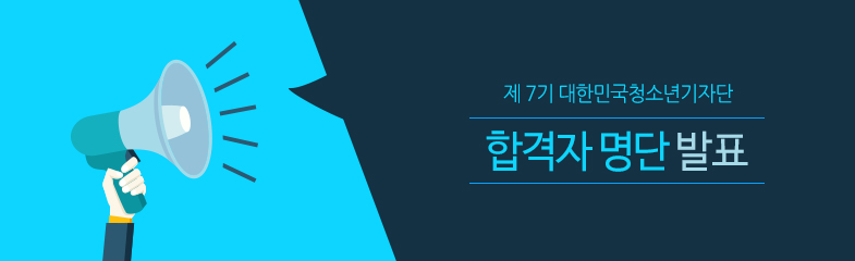 7th_final_banner.jpg
