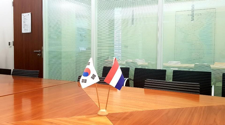 네덜란드 대사관 사진.jpeg