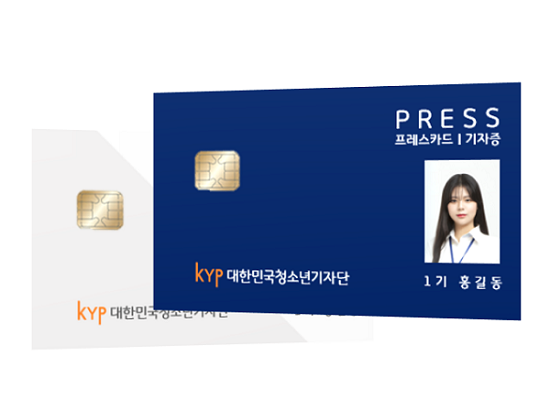 smart_card_05.png