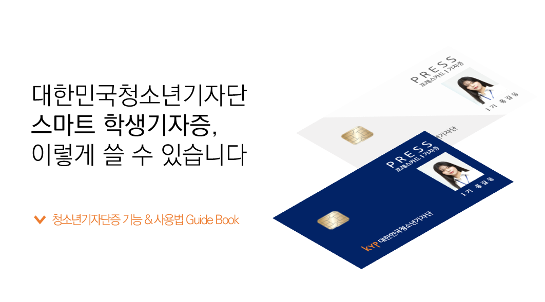 smart_card_06.png