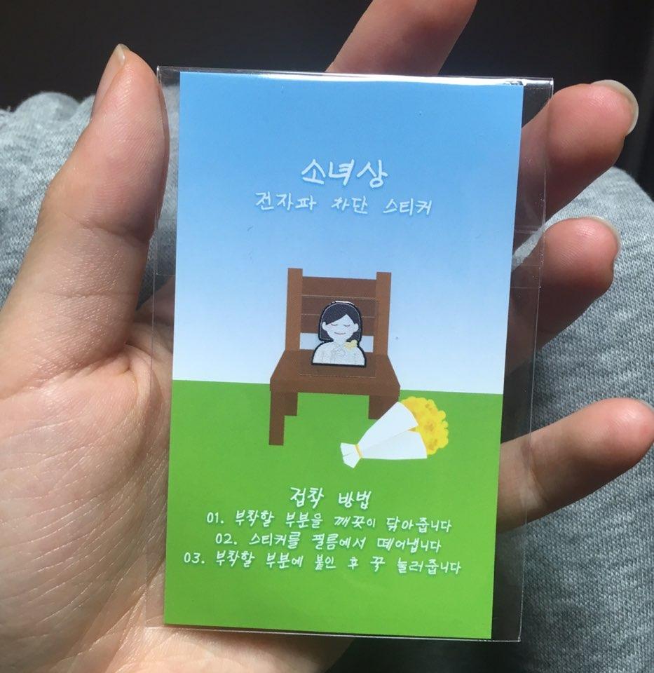 위안부 할머니 돕기 캠페인.jpg