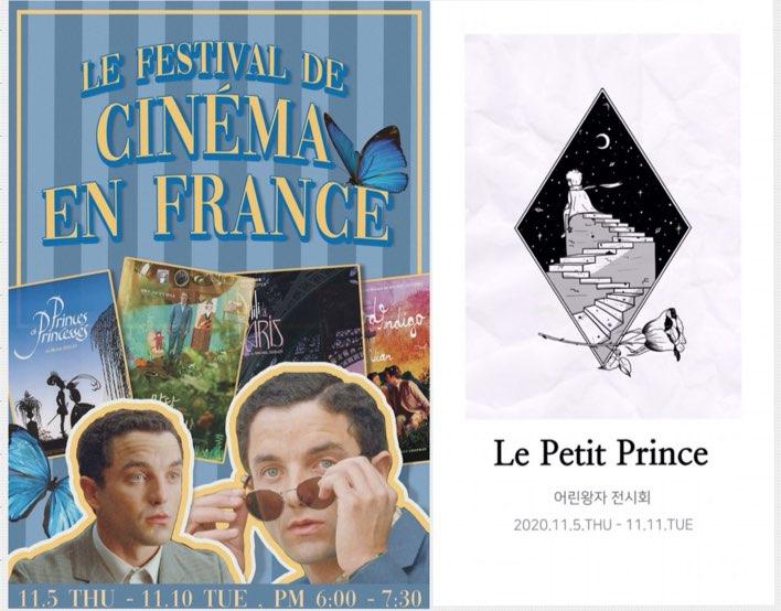 2020 전공어의 날 - 프랑스어과.jpg