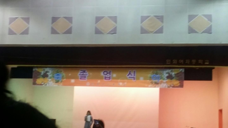 졸업식..jpg