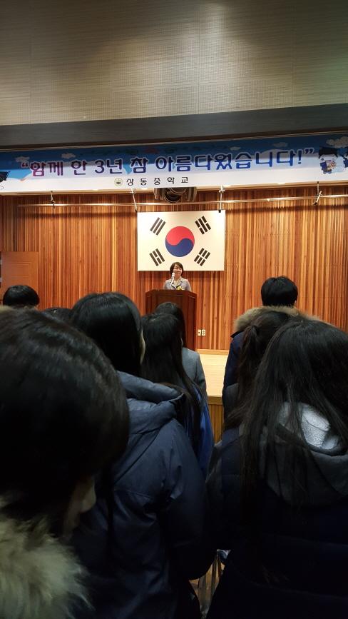 꾸미기_20160212_105108.jpg