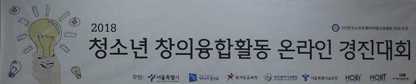 경진대회.jpg