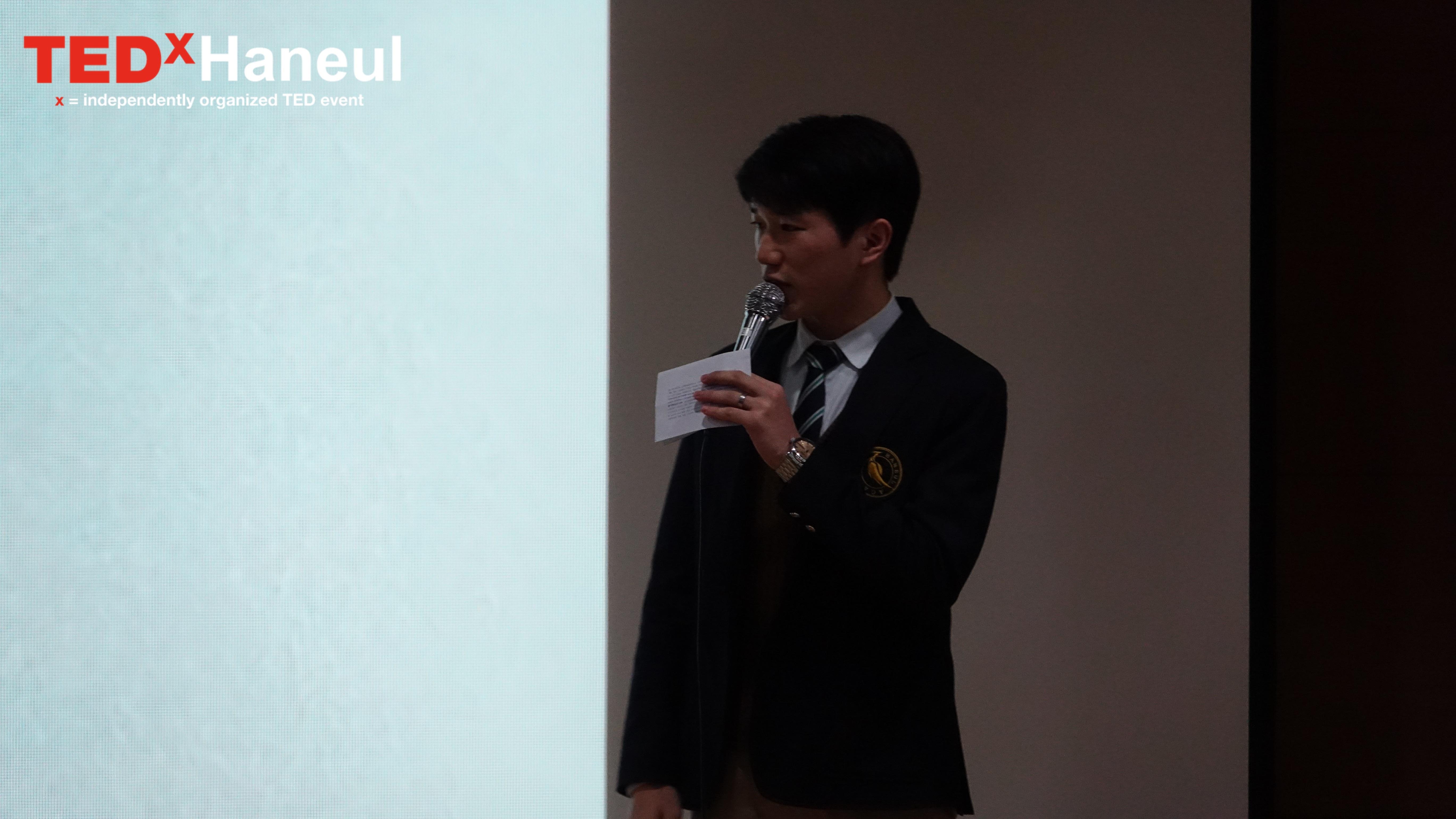 TEDxHaneul 강연 스틸샷