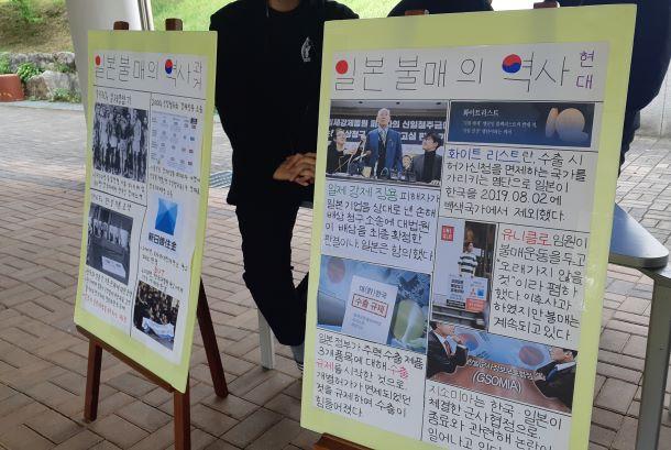 일본 불매의 역사1.jpg