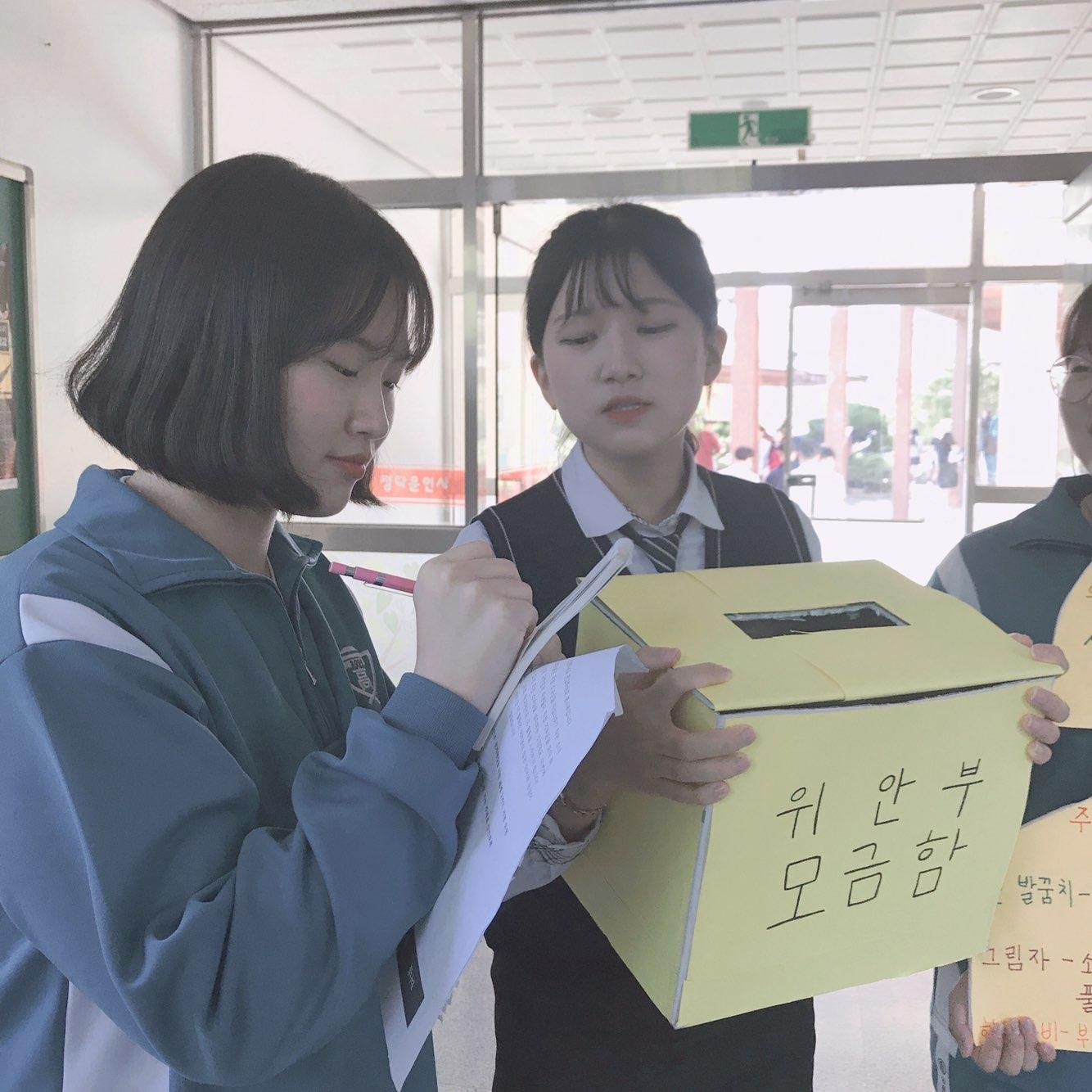 김해삼문고 봉사부 부장인터뷰.jpg