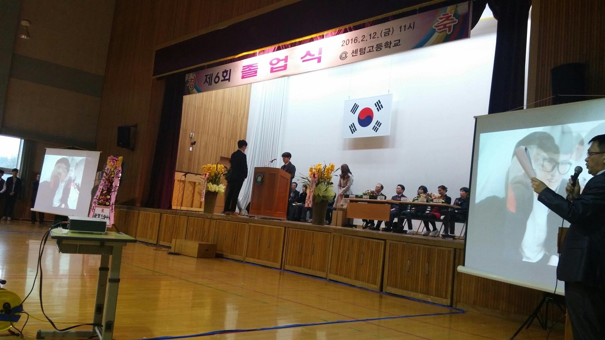센텀고 졸업식.jpg