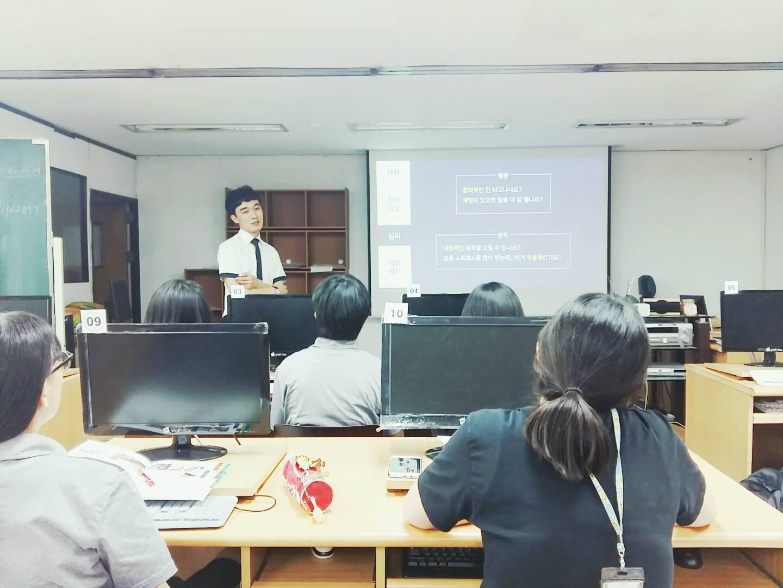 부산대학교+사회과학대학+심리학과.jpg