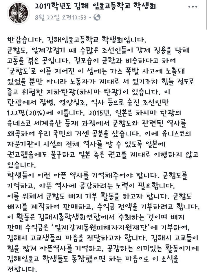제목 없음.png