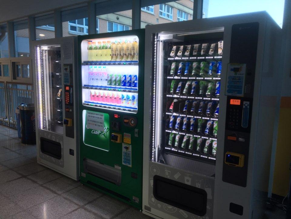 자판기 사진.jpg