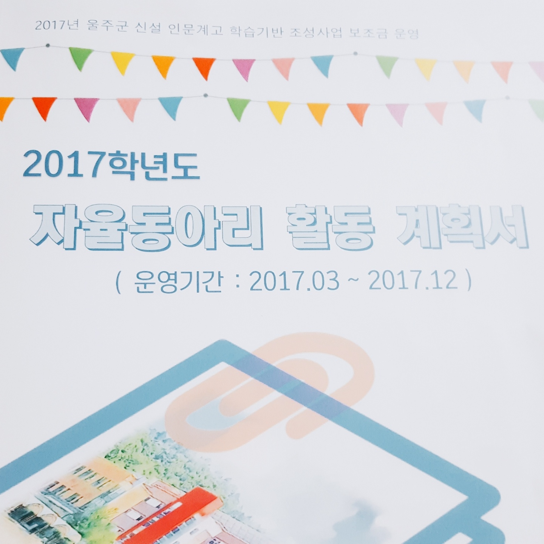 KakaoTalk_20171024_195044314.jpg