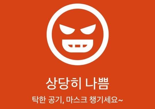 기사 첨부 사진 2 편집본 최종.jpg