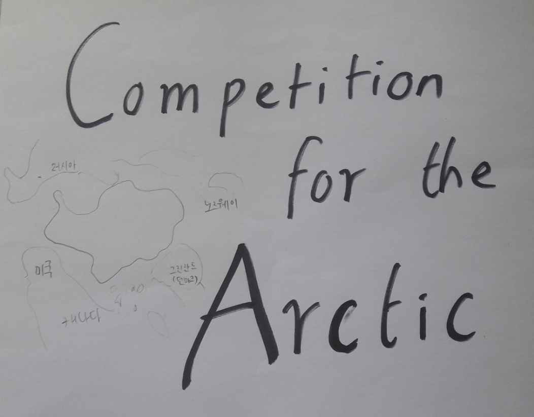 competition for the arctic.jpg