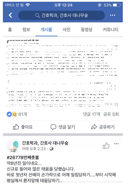 김고은.png