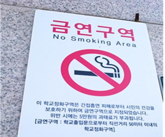금연1.png