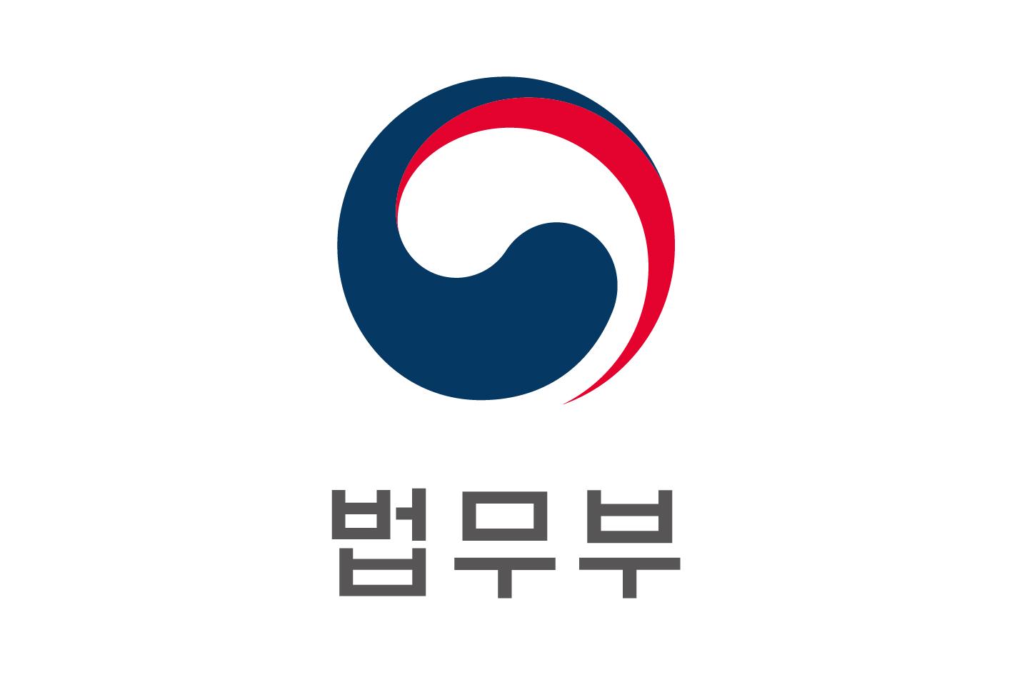 법무부_국_상하.jpg