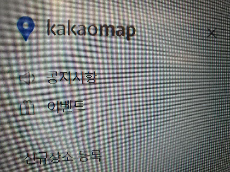 [이미지 촬영=대한민국청소년기자단 17기 류현우기자]