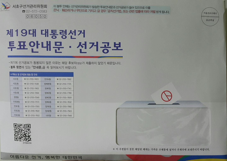 8cb95c836b693ab4789db9fcd66ca0ea.jpg