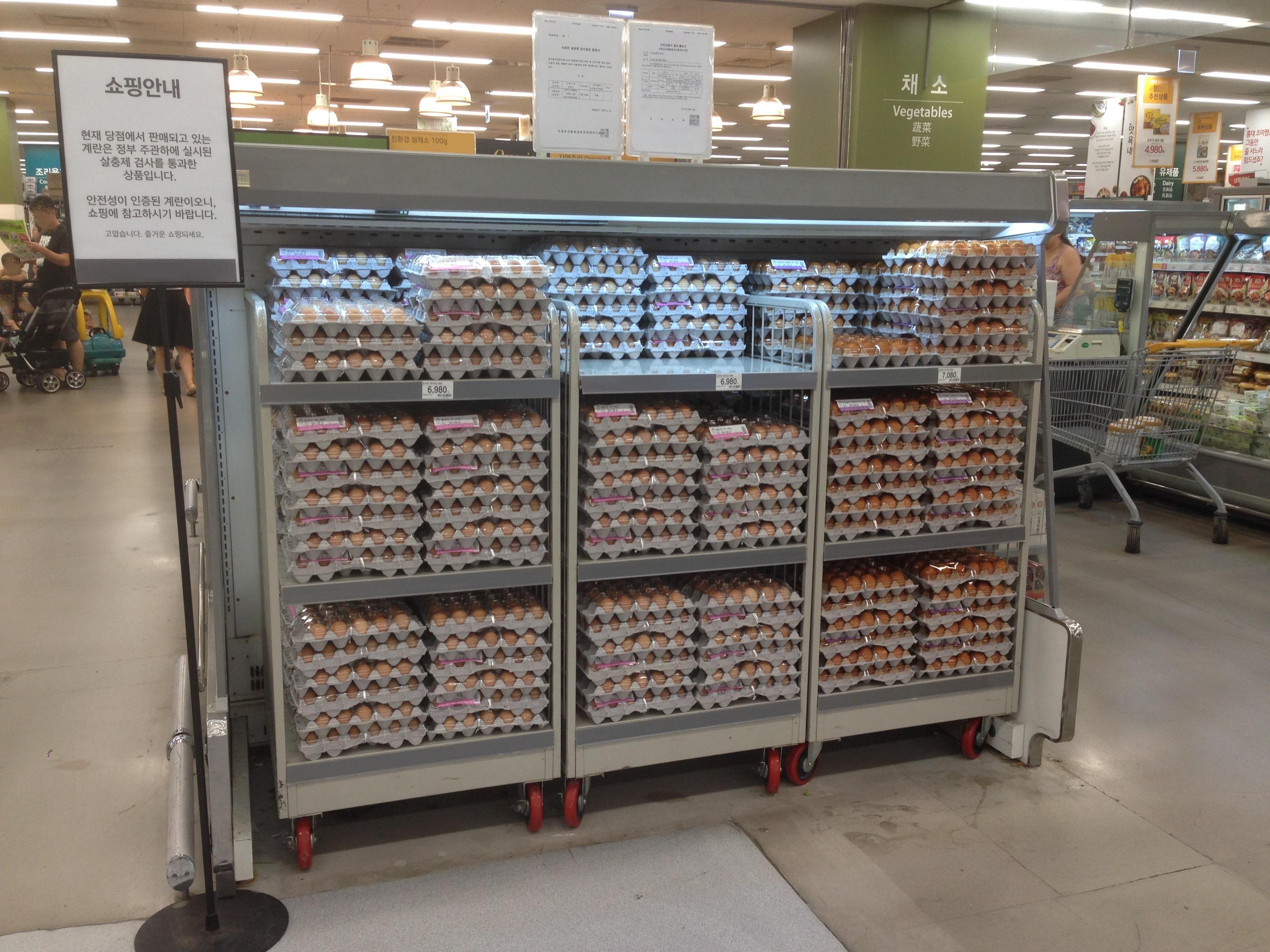 이마트 계란.jpg