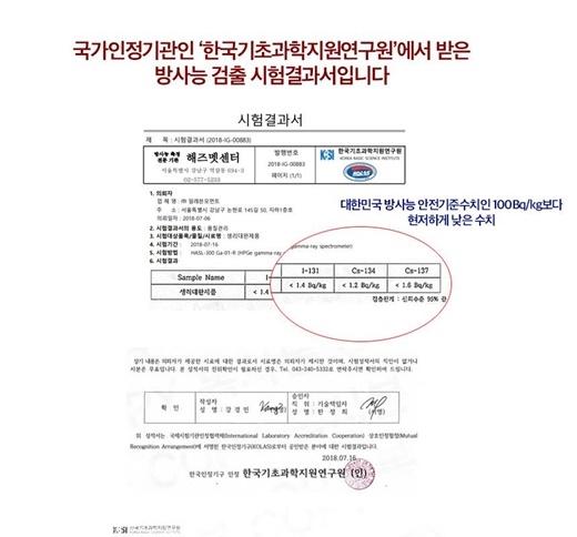한국과학검출.jpg