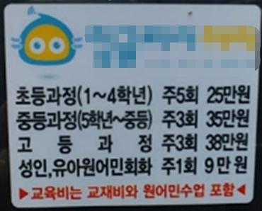 초등학생 학원 광고.jpg