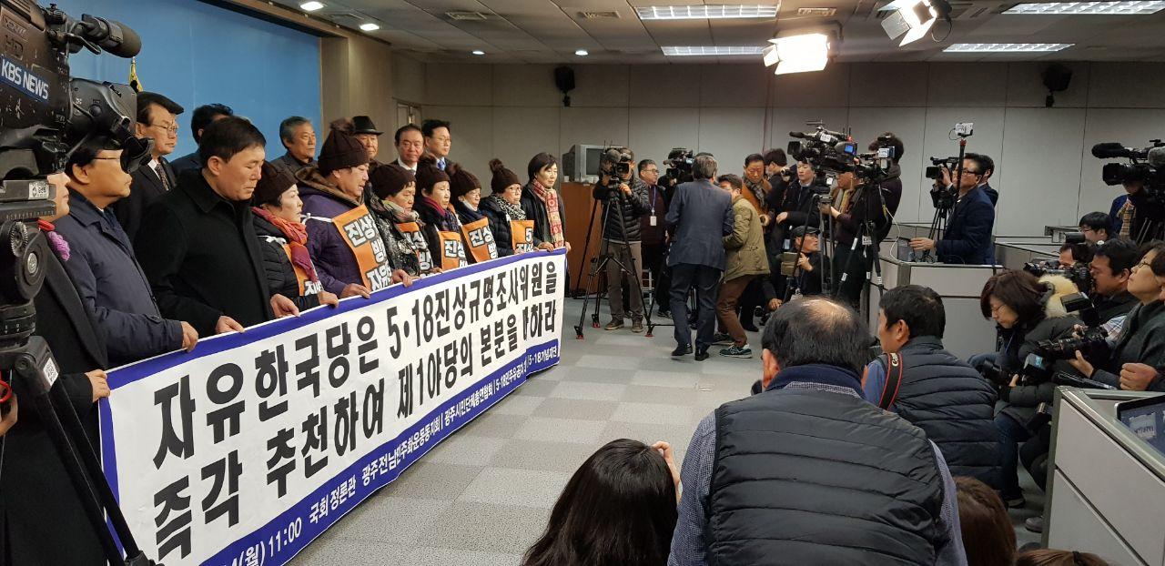 한겨레 정유경 기자 1.jpg