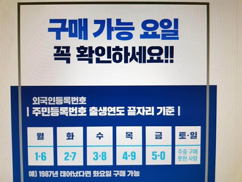 KakaoTalk_20200326_213552290.jpg
