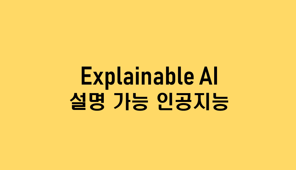 주석 2019-12-16 192302.png