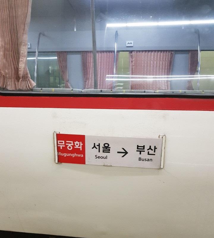 철도1-1.jpg