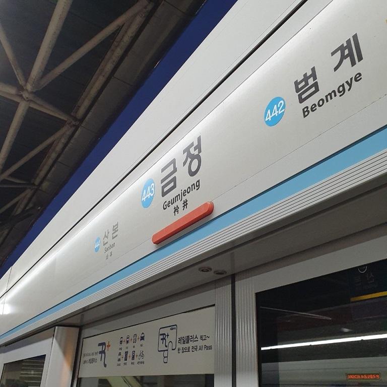 철도2-1.jpg
