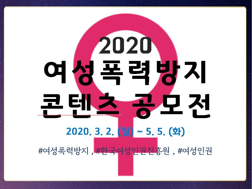 [이미지 제작=대한민국청소년기자단 15기 이채원기자].PNG