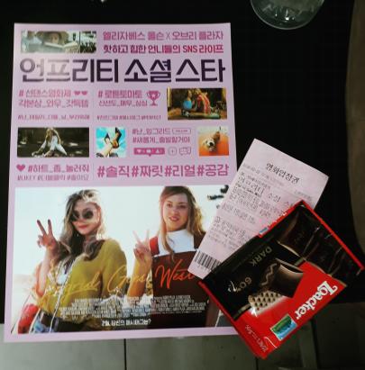 박선영.png