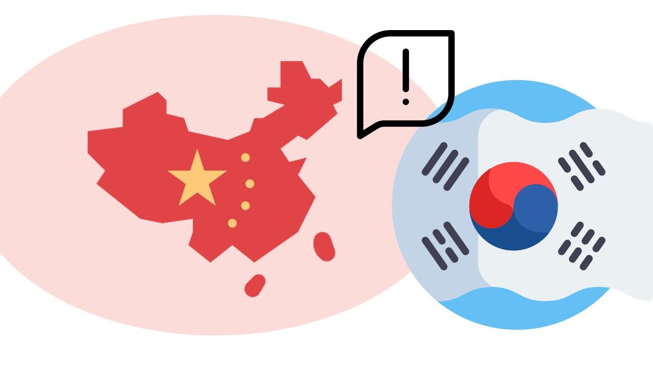 중국 이미지.JPG