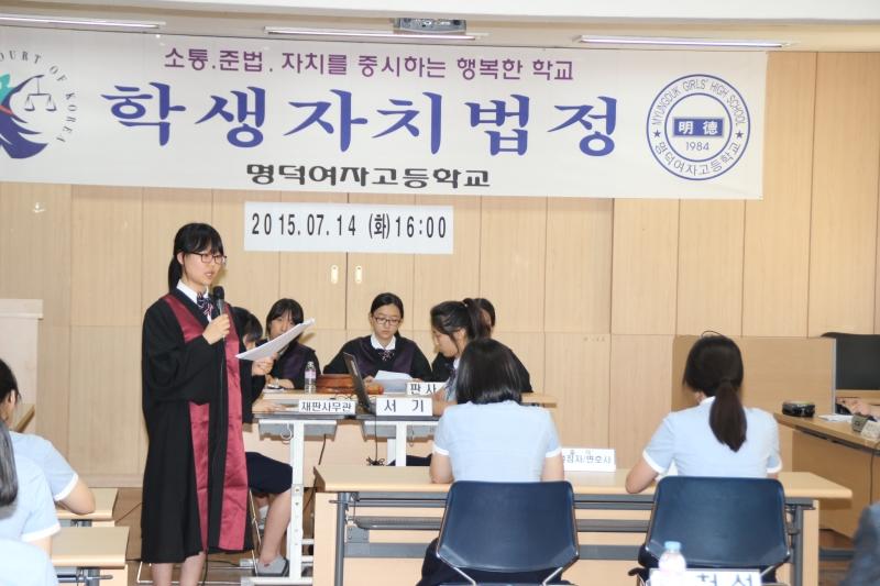 서울시교육감 방문 (79).JPG