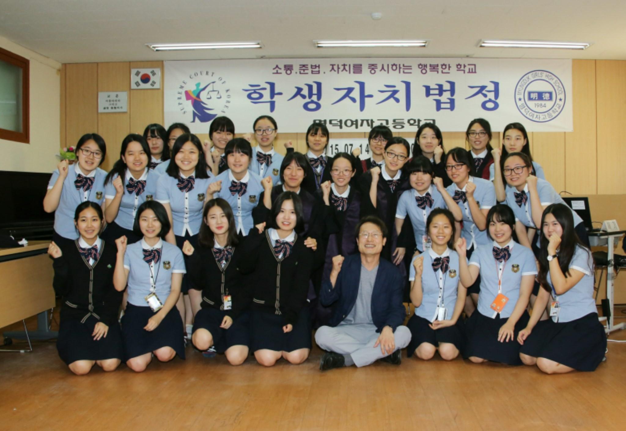 new_서울시 교육감 방문-교육청 촬영사진(13) .jpg
