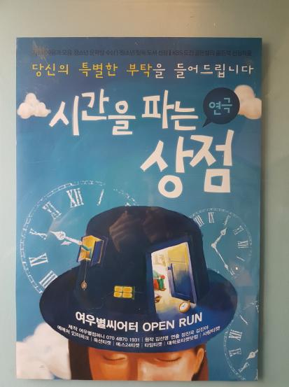 박채윤.png