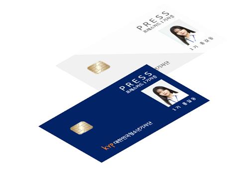 press_card_sample.png
