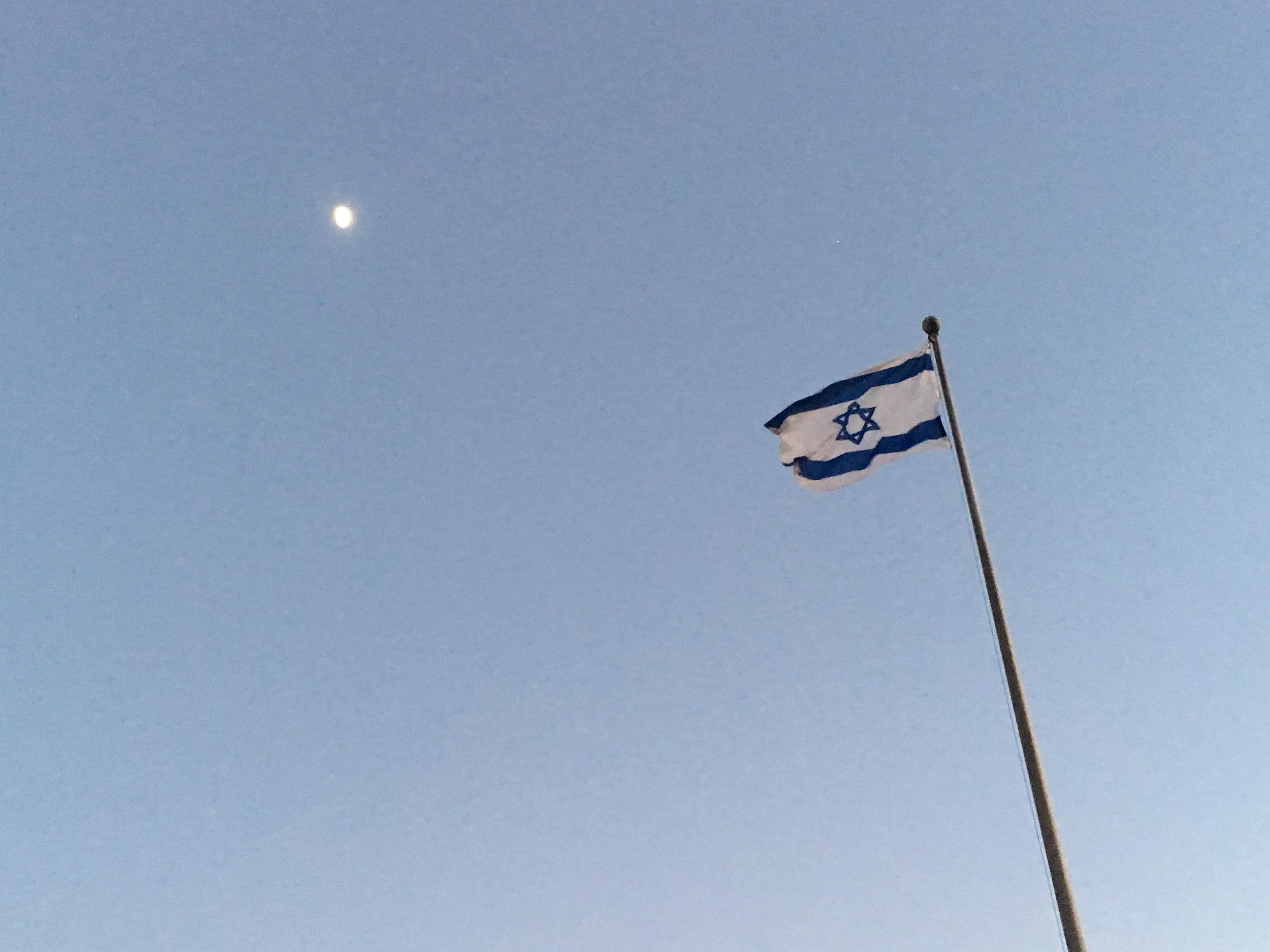 이스라엘 국기.jpeg