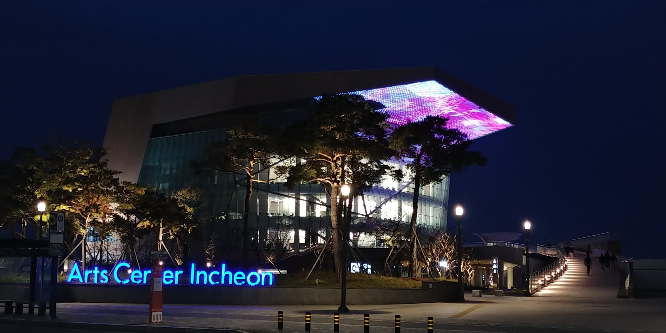 인천 아트센터.png