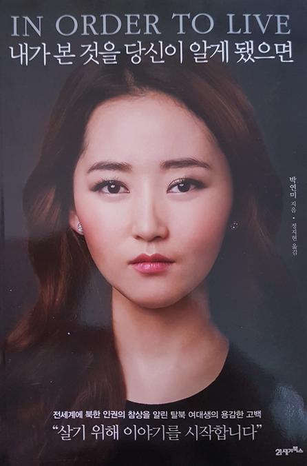 박연미캡쳐.PNG
