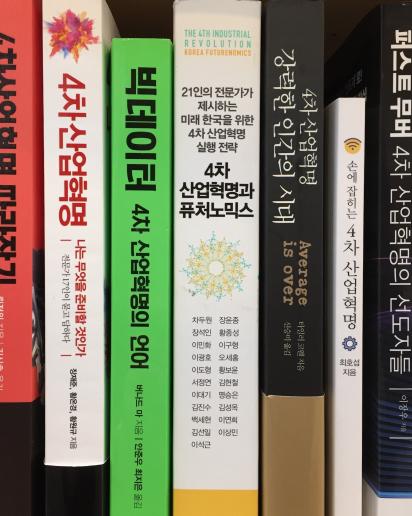 손정혜.png