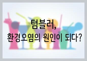PicsArt_07-25-10.28.11.png