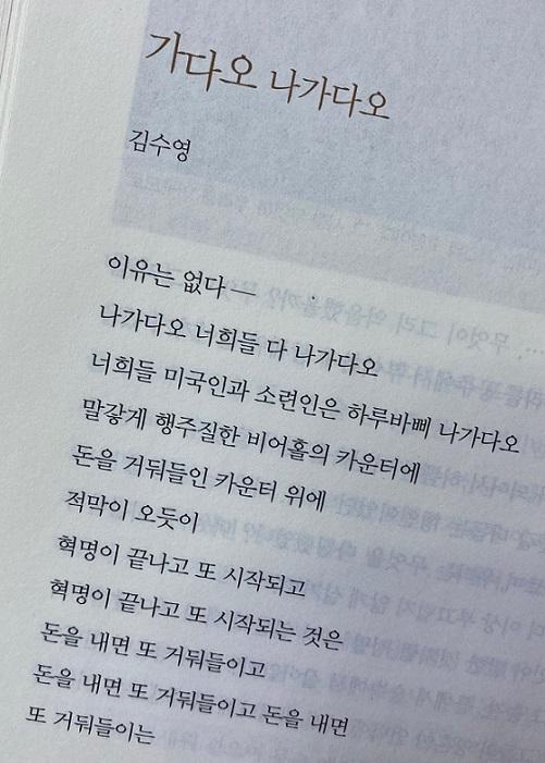 김수영1.jpg