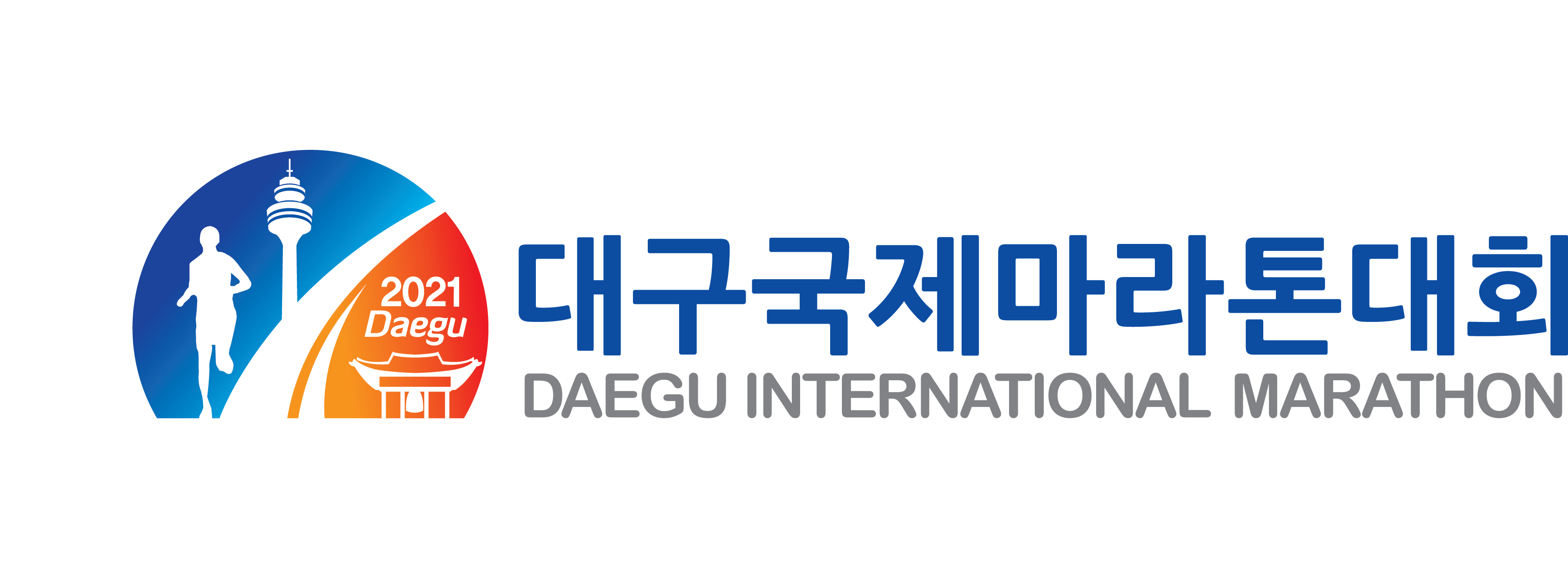 2021국제마라톤대회로고(파일).png