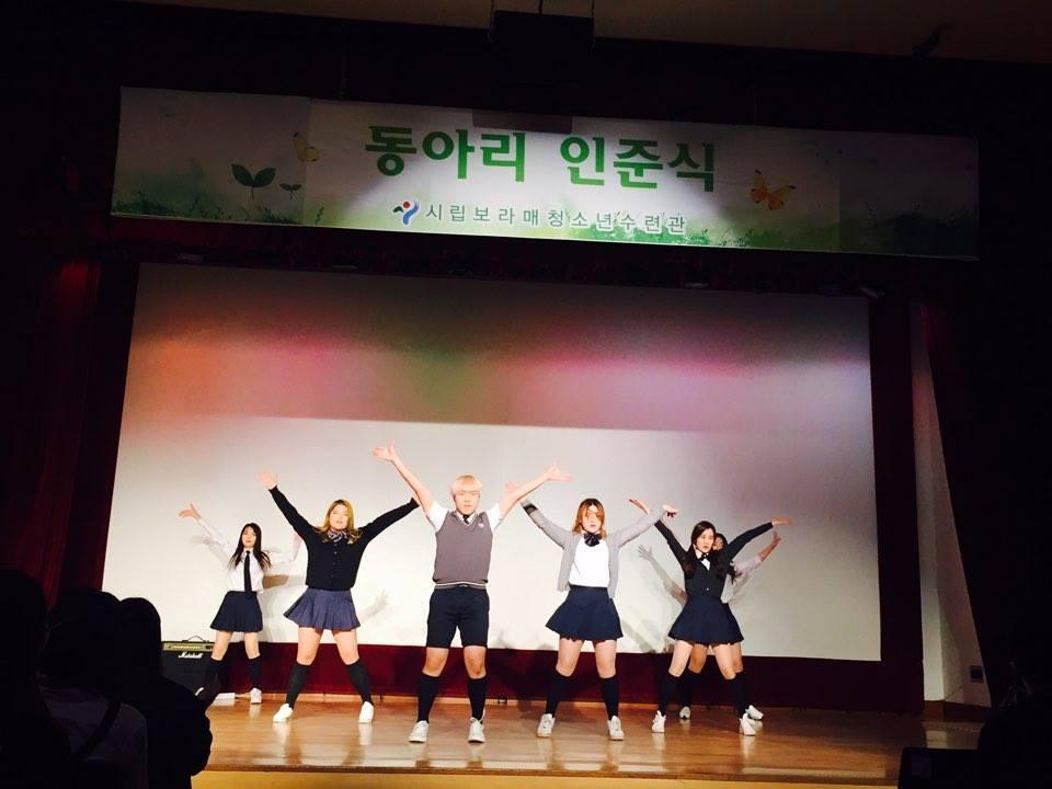 댄스팀 공연.jpg