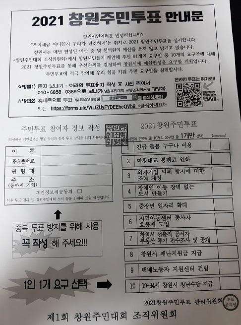 투표1.jpg