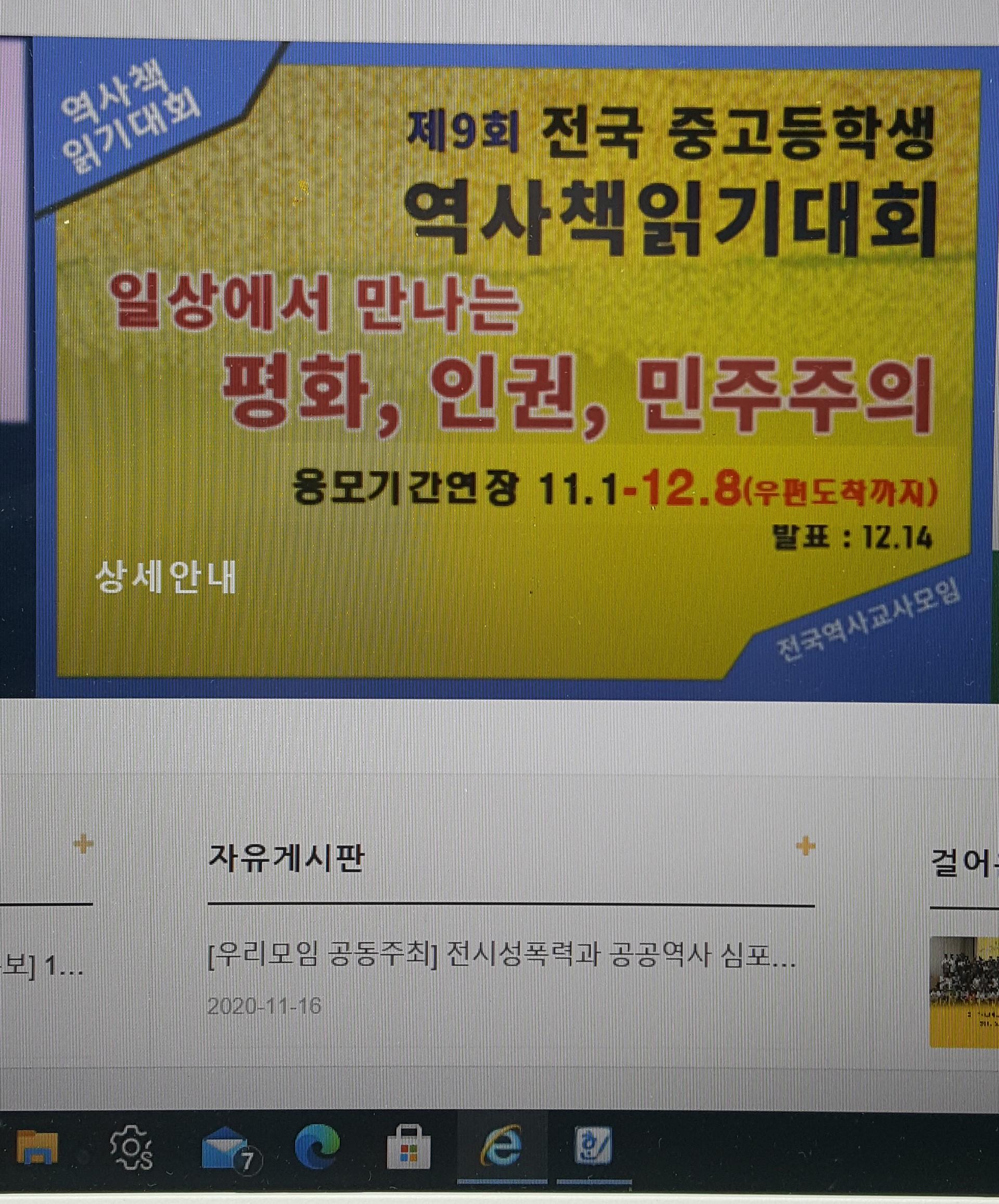 11월기사-역사책읽기 - 01.jpg